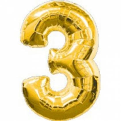"""Шар цифра """"3"""" золото 90 см."""