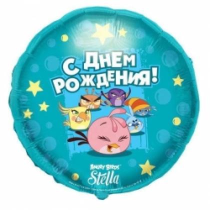 Фольгированный круг Angry Birds с днем рождения