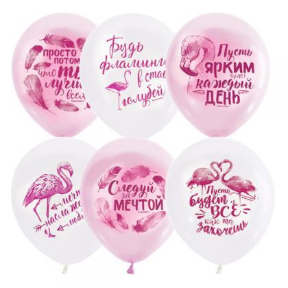 Фламинго с пожеланиями